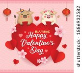 2021 Year Of The Ox Valentine's ...