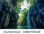View Of Takachiho Gorge  A...