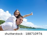 happy young couple have fun and ... | Shutterstock . vector #188710976