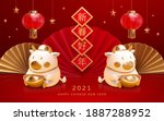 2021 3d cny background. two... | Shutterstock . vector #1887288952
