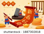 Miniature Bull Writing Chinese...