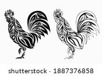 Decorative Cockerel. Stylized...