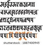 calligraphic font script of all ... | Shutterstock .eps vector #1887400945