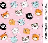 cute kittens heads on a pink...   Shutterstock .eps vector #1887424552