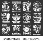 outer space explore monochrome... | Shutterstock .eps vector #1887437098