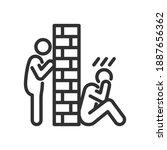 wall between people ... | Shutterstock .eps vector #1887656362