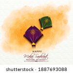 illustration of happy makar... | Shutterstock .eps vector #1887693088