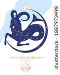 modern magic witchcraft card...   Shutterstock .eps vector #1887973498