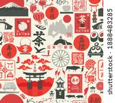 seamless pattern on the theme... | Shutterstock .eps vector #1888483285