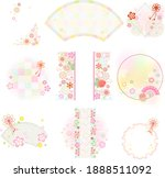 beautiful and gorgeous japanese ... | Shutterstock .eps vector #1888511092