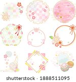 beautiful and gorgeous japanese ... | Shutterstock .eps vector #1888511095