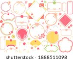 beautiful and gorgeous japanese ... | Shutterstock .eps vector #1888511098