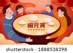 chinese yuanxiao poster. lovely ... | Shutterstock .eps vector #1888538398