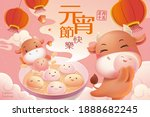 cny yuanxiao poster  concept of ... | Shutterstock .eps vector #1888682245