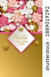 happy chinese new year 2021.... | Shutterstock .eps vector #1889019292