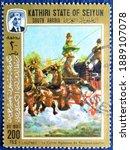 Kathiri State Of Seiyun In...
