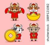 set of cute little ox wear... | Shutterstock .eps vector #1889121082