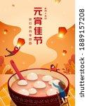 2021 yuanxiao poster. miniature ... | Shutterstock .eps vector #1889157208