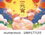 cny yuanxiao illustration ... | Shutterstock .eps vector #1889177155