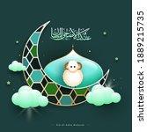 eid al adha mubarak calligraphy ... | Shutterstock .eps vector #1889215735