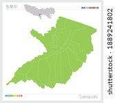 tama shi. map of tokyo. ...   Shutterstock .eps vector #1889241802