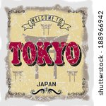 vintage touristic   welcome to... | Shutterstock .eps vector #188966942
