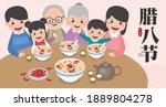 happy family enjoy the laba... | Shutterstock .eps vector #1889804278