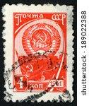 russia   circa 1961  post stamp ... | Shutterstock . vector #189022388