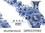 chinese new year 2021 year of... | Shutterstock .eps vector #1890229582