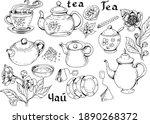 tea  tea ceremony  breakfast.... | Shutterstock .eps vector #1890268372