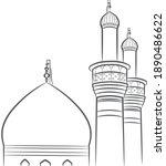 The Sanctuary Of Imam 'ali Also ...