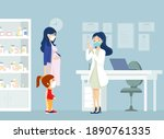pregnant women.woman vaccinated.... | Shutterstock .eps vector #1890761335
