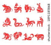 asian horoscope  chinese zodiac ... | Shutterstock .eps vector #1891185868