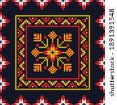 romanian vector pattern... | Shutterstock .eps vector #1891391548