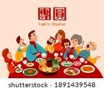 asian chinese festival family... | Shutterstock .eps vector #1891439548