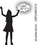 black girl silhouette  concept... | Shutterstock .eps vector #1891489372