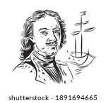 vector portrait of the great... | Shutterstock .eps vector #1891694665