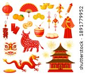 chinese lunar new year holiday... | Shutterstock .eps vector #1891779952
