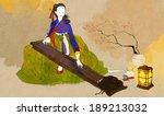 illustration of korean... | Shutterstock . vector #189213032