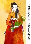 illustration of korean... | Shutterstock . vector #189213038