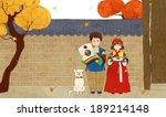 holiday and korean children | Shutterstock . vector #189214148