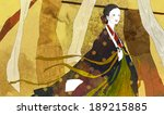 illustration of korean... | Shutterstock . vector #189215885