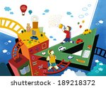 illustration of children and... | Shutterstock . vector #189218372