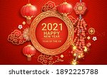 chinese new year 2021.... | Shutterstock .eps vector #1892225788