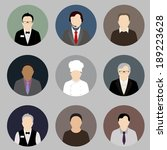 illustrated male flat profiles. | Shutterstock .eps vector #189223628