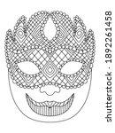 mardi gras carnival jester... | Shutterstock .eps vector #1892261458