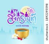 songkran thailand water... | Shutterstock .eps vector #1892295598