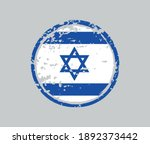 grunge rubber stamp with israel ... | Shutterstock .eps vector #1892373442