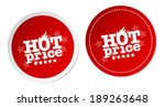hot price stickers   Shutterstock .eps vector #189263648
