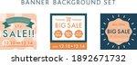 set of advertising web banner...   Shutterstock .eps vector #1892671732